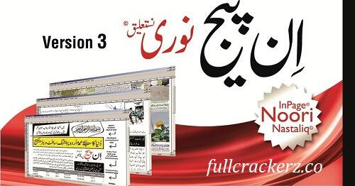 InPage Crack v4.0 Urdu-Arabic-Farsi-Hindi-Pashto (With 100'/, 2021)